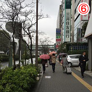 玉川通り(玉川高島屋本館付近)